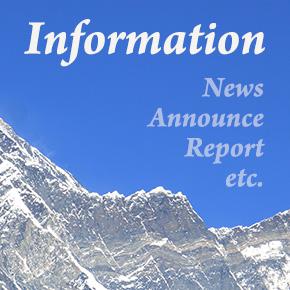 第七回チベット支援グループ国際会議に小林秀英幹事を派遣