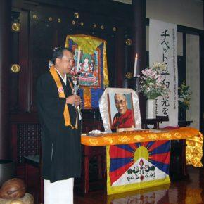 新宿 チベットに平和の光を!