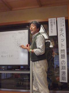 スーパーサンガ顧問・田崎國彦先生