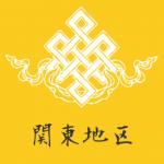 「良心の囚人を救え」──中国共産党の人権弾圧の実態