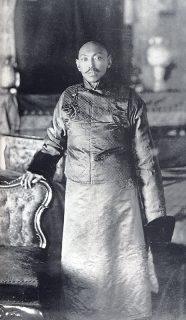 ダライ・ラマ十三世