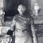 ダライ・ラマ十三世の遺言
