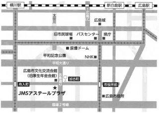 20160702map