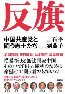 news161004-06