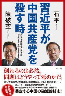 news161004-07