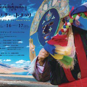 Kikisoso Vol.4 Overview 今年も小諸でキキソソラーギャロー!