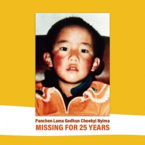 パンチェン・ラマ・ゲンドゥン・チューキ・ニマの強制失踪事件から25年