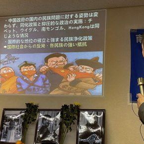 モンゴル文化を守るため落命した方々の追悼集会